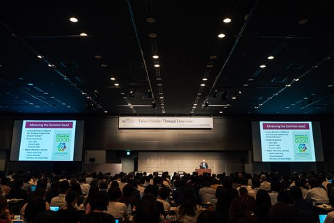 World Marketing Summit Tokyo 2019